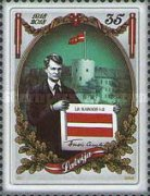 [The 100th Anniversary of the Republic of Latvia, Typ UQ]