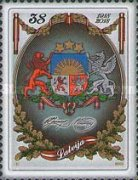 [The 100th Anniversary of the Republic of Latvia, Typ UR]