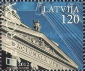 [EUROPA Stamps - Visit Latvia, Typ WD]