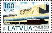 [Modern Architecture of Latvia - Dailes Theatre, Typ XF]