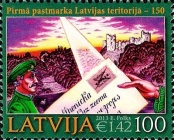 [The 150th Anniversary of the First Latvian Postage Stamp, Typ XO]