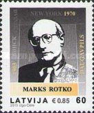 [The 110th Anniversary of the Birth of Marcus Rothkowitz, 1903-1970, Typ XT]