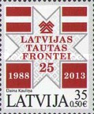 [The 25th Anniversary of the Latvian Popular Front, Typ XU]
