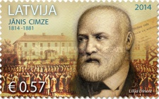 [The 200th Anniversary of the Birth of Jānis Cimze, 1814-1881, Typ ZI]