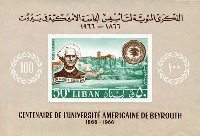 [Airmail - The 100th Anniversary of American University, Beirut, Typ ]