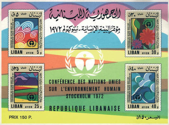 [Airmail - U.N. Conference on Human Environment, Stockholm, 1972, Typ ]