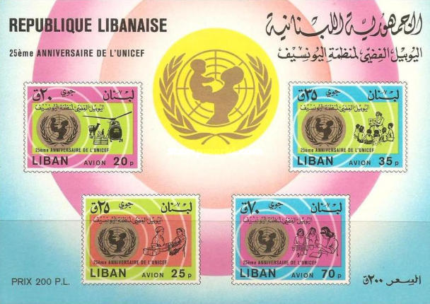 [Airmail - The 25th Anniversary of UNICEF, Typ ]