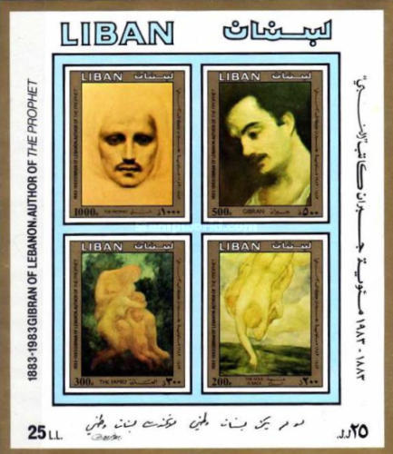 [The 100th Anniversary of the Birth of Kahlil Gibran, 1883-1931, Typ ]