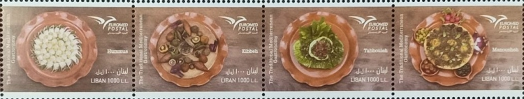 [EUROMED Issue - Gastronomy in the Mediterranean, type ]