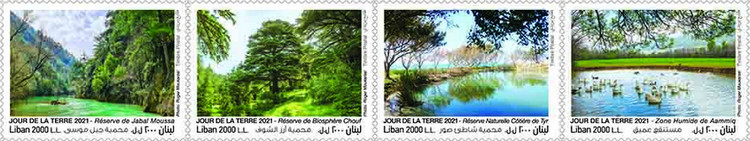 [Earth Day - Nature Reserves, type ]