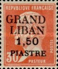 [French Postage Stamps Surcharged & Overprinted as No. 1-9, type A10]