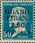 [French Postage Stamps Surcharged & Overprinted as No. 1-9, type A11]