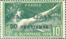[French Postage Stamps Surcharged & Overprinted, Typ A12]