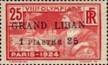 [French Postage Stamps Surcharged & Overprinted, type A13]