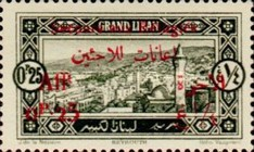 "[War Refugee Charity - Various Stamps Overprinted ""Secours aux Refugies Afft"" and Surcharged in French and Arabic, Typ AA]"