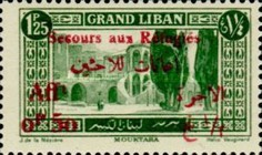 "[War Refugee Charity - Various Stamps Overprinted ""Secours aux Refugies Afft"" and Surcharged in French and Arabic, Typ AA1]"