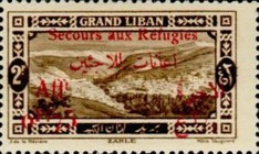 "[War Refugee Charity - Various Stamps Overprinted ""Secours aux Refugies Afft"" and Surcharged in French and Arabic, Typ AA2]"