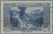 [Previous Stamps Surcharged in English and Arabic, type AA23]