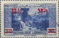 [Previous Stamps Surcharged in English and Arabic, Typ AA24]