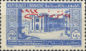 [The 1st Anniversary of President's Return to Office - Issues of 1944 Overprinted, Typ AA26]