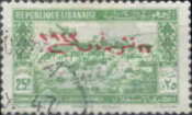 [Airmail - The 1st Anniversary of President's Return to Office - Issues of 1944 Overprinted, type AA27]