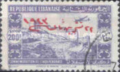 [Airmail - The 1st Anniversary of President's Return to Office - Issues of 1944 Overprinted, Typ AA28]