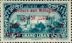 "[War Refugee Charity - Various Stamps Overprinted ""Secours aux Refugies Afft"" and Surcharged in French and Arabic, Typ AA3]"