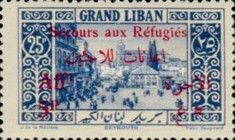 "[War Refugee Charity - Various Stamps Overprinted ""Secours aux Refugies Afft"" and Surcharged in French and Arabic, Typ AA5]"