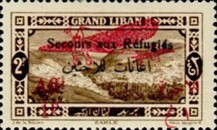 "[Airmail - War Refugee Charity - Various Stamps Overprinted ""Secours aux Refugies Afft"" and Surcharged in French and Arabic, Typ AA6]"