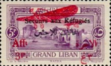 "[Airmail - War Refugee Charity - Various Stamps Overprinted ""Secours aux Refugies Afft"" and Surcharged in French and Arabic, Typ AA7]"