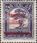 "[Issues of 1925 and Provisional Stamps of Lebanon Overprinted ""Republique Libanaise"", Typ AA8]"