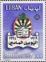 [Stamps of 1993-1998 Overprinted with Quatrefoil, Typ AAB1]