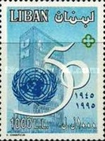 [Stamps of 1993-1998 Overprinted with Quatrefoil, Typ AAE1]