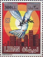 [Stamps 1978 & 1984 Overprinted & Surcharged, Typ AAZ]