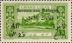 "[War Refugee Charity - Various Stamps Overprinted ""Secours aux Refugies Afft"" and Surcharged in French and Arabic, Typ AB]"
