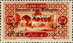 "[War Refugee Charity - Various Stamps Overprinted ""Secours aux Refugies Afft"" and Surcharged in French and Arabic, Typ AB1]"