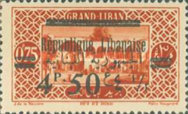[Issues of 1927 Overprinted, Typ AB11]