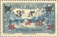[Surcharged in English and Arabic and with Old Values cancelled with Ornaments, type AB13]