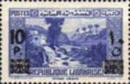 [Surcharged in English and Arabic and with Old Values cancelled with Ornaments, type AB15]