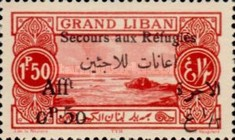 "[War Refugee Charity - Various Stamps Overprinted ""Secours aux Refugies Afft"" and Surcharged in French and Arabic, Typ AB2]"