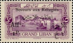 "[War Refugee Charity - Various Stamps Overprinted ""Secours aux Refugies Afft"" and Surcharged in French and Arabic, Typ AB3]"
