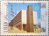 [Stamps 1978 & 1984 Overprinted & Surcharged, Typ ABA]