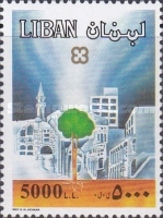 [Stamps of 1995-1998 Overprinted with Quatrefoil, Typ ABI]