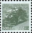 [Cedar Trees - Small Value Numbers, type ABK6]