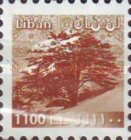 [Cedar Trees - Small Value Numbers, type ABK8]