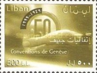 [The 50th Anniversary of Red Cross Geneva Conventions 1999, type ABP]