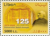 [The 125th Anniversary of Saint Joseph University, Beirut 2000, type ABT]