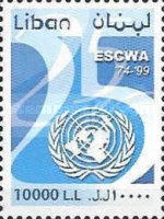 [The 25th Anniversary of Economic and Social Commission for Western Asia or ESCWA, Typ ABV]