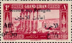 "[War Refugee Charity - Various Stamps Overprinted ""Secours aux Refugies Afft"" and Surcharged in French and Arabic, Typ AC]"