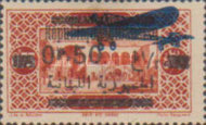 [Airmail - Local Motives - Overprinted or Surcharged with Airplane, Republique Libanaise and Line of Arabic, Typ AC1]